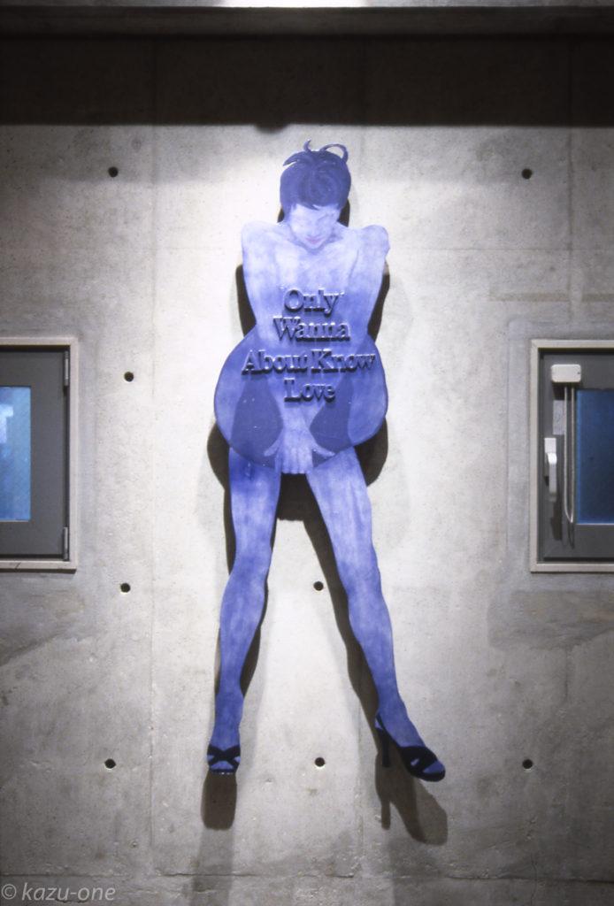 I Am The Resurrction / 素材: 鉄、ベニア板/ 約H1800mm