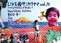 LIVE@サンカクヤマ vol.10
