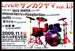 LIVE@サンカクヤマ vol.13