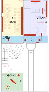展示配置図
