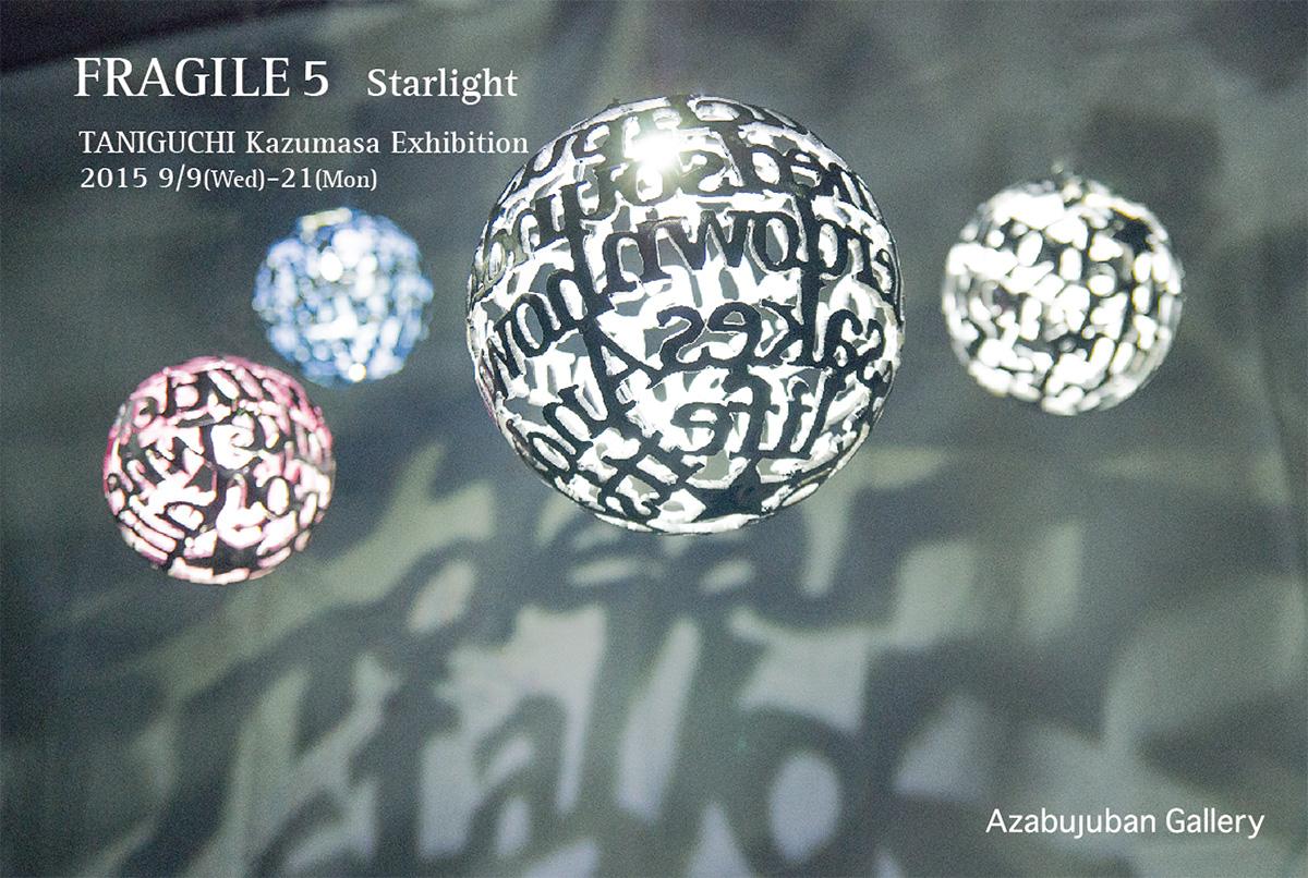 FRAGILE 5 -Starlight-