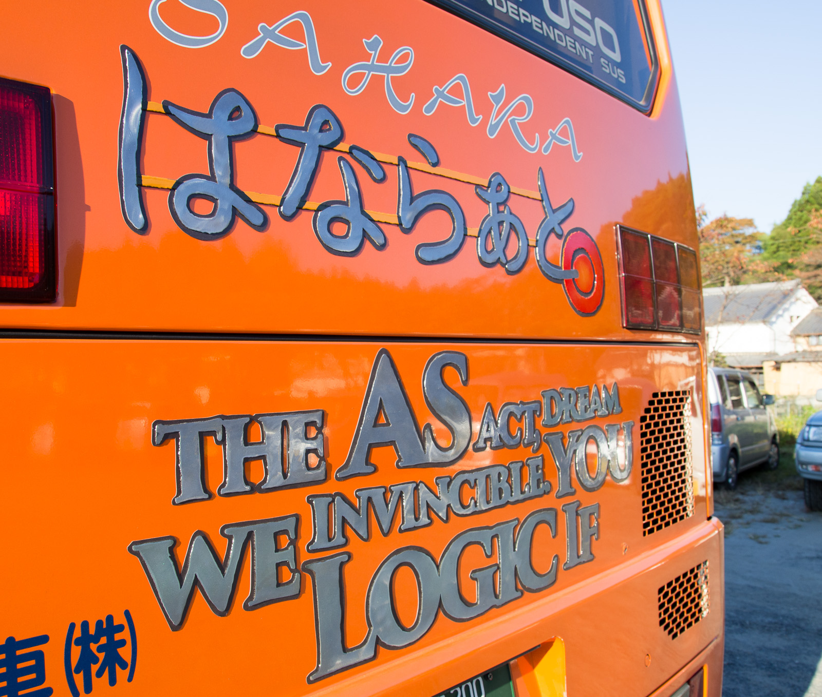 はならぁとバス